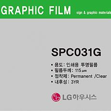 [LG] SPC031G 투명인쇄-m단가