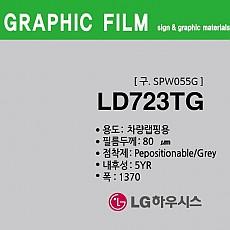 [LG] LD723TG-차량랩핑용(137폭)-m단가